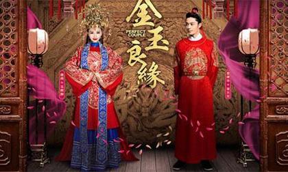 Top 5 phim cổ trang Trung Quốc gây sốt nhất năm 2014