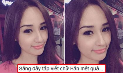 Mai Phương Thúy khoe khéo việc chăm chỉ học tiếng Trung
