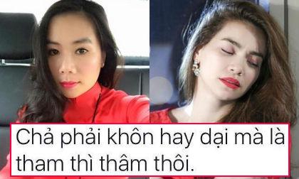 Vợ đại gia 'đá xoáy' Hồ Ngọc Hà 'tham thì thâm' giữa bão scandal?