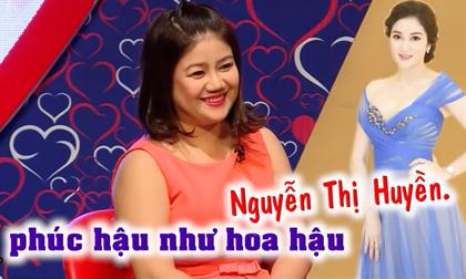 Nguyễn Thị Huyền, Hoa hậu Nguyễn Thị Huyền, phẫu thuật thẩm mỹ
