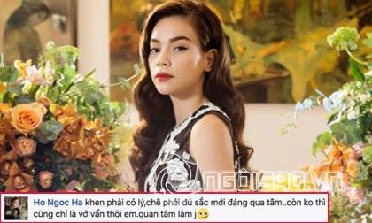 Hoa Hậu Hạ My, Hoa hậu người Việt thế giới 2017, Vũ Thu Phương, Sao Việt