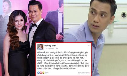 Vợ Việt Anh nổi trận lôi đình khi chồng bị gái đã có gia đình gạ đi khách sạn?