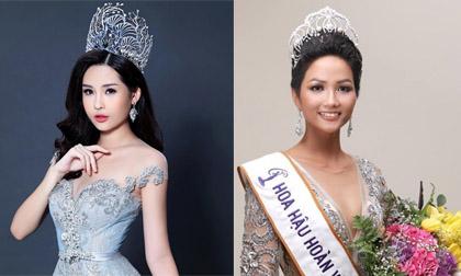 H'Hen Niê, H'Hen Niê nợ tiền, hoa hậu hoàn vũ 2017