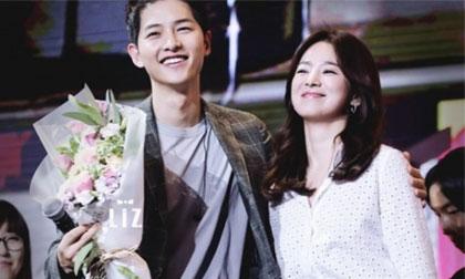 Song Joong Ki và Song Hye Kyo, vợ chồng song joong ki, du hí mỹ