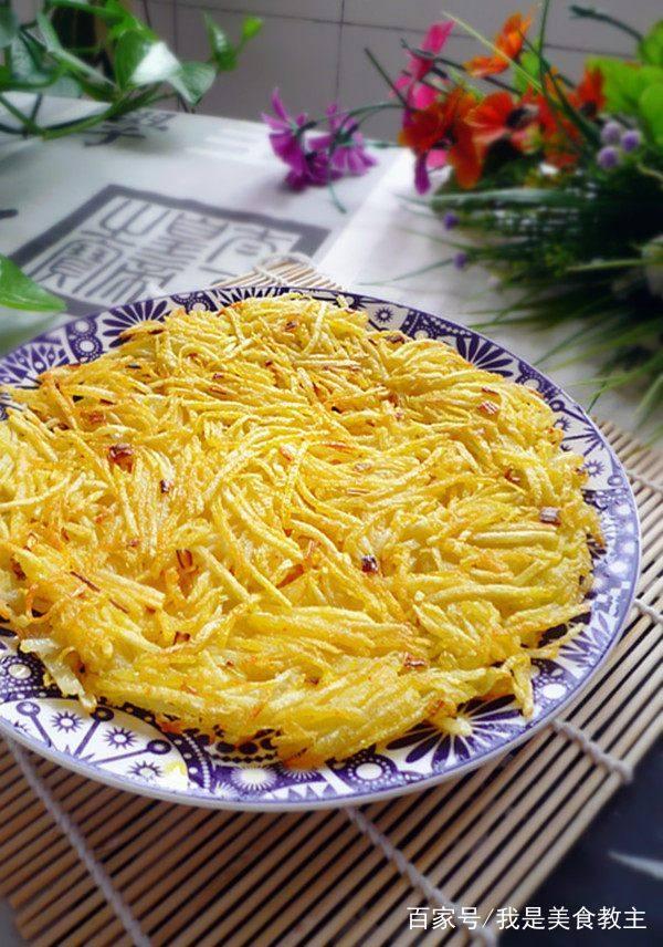 cách làm bánh khoai tây ăn sáng, bánh khoai tây, món ăn từ khoai tây