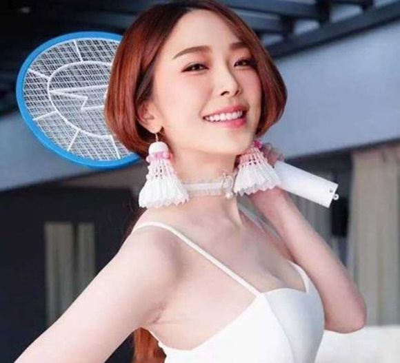 Yae Uunws, phẫu thuật thẩm mỹ