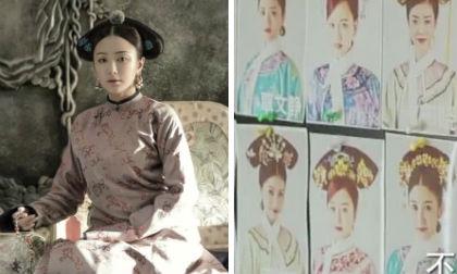 Tần Lam, Phú Sát Hoàng Hậu, Diên Hi Công Lược