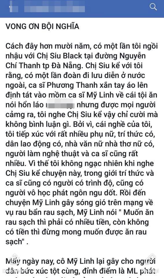 Phương Thanh, Mỹ Linh, ca sĩ, sao Việt