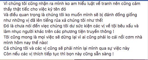 Đàm Vĩnh Hưng, Lệ Quyên, sao Việt, scandal sao