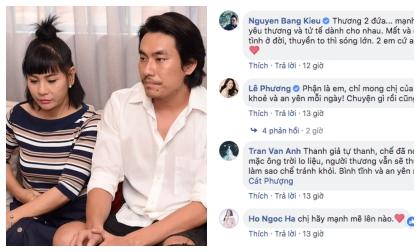 Hà Hồ, Kim Lý, sao Việt
