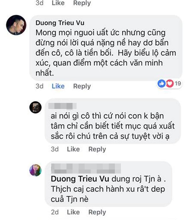 Dương Triệu Vũ, Đàm Vĩnh Hưng, danh ca Phương Dung, sao Việt