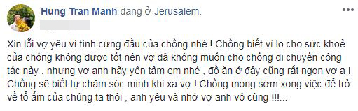 Nguyễn Hoàng Linh, BTV Nguyễn Hoàng Linh, chồng Nguyễn Hoàng Linh, sao Việt
