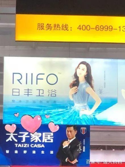 Wait for Fan Bingbing, Chinese star, Fan Bingbing