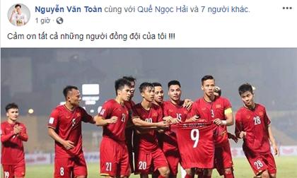 Văn Toàn, Văn Toàn chấn thương, AFF Cup 2108, đội tuyển Việt Nam