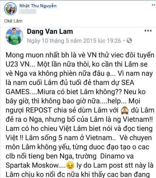 Lâm Tây, Đặng Văn Lâm, sao Việt