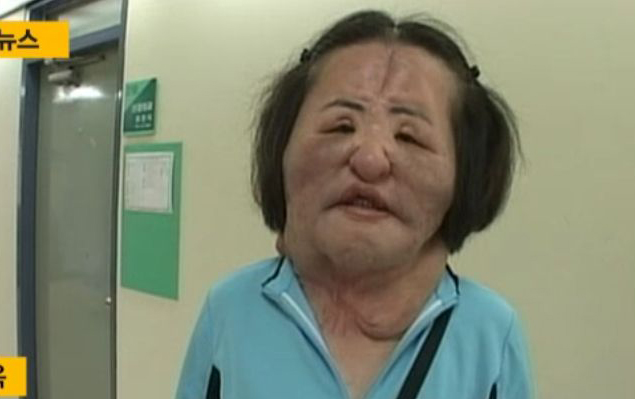 Han Mi Ok,sao Hàn,Han Mi Ok qua đời