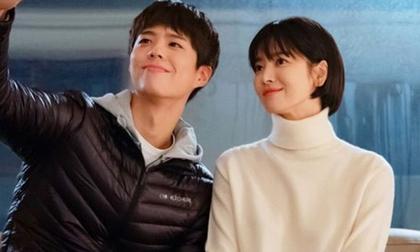 Song Hye Kyo,Block B,P.O,Song Joong Ki,Song Joong Ki Song Hye Kyo