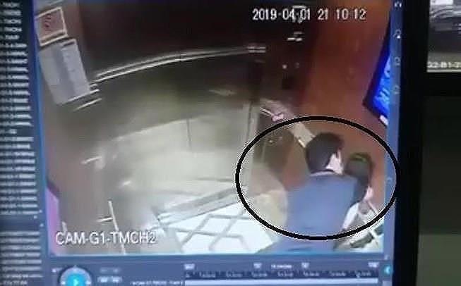 NÓNG: Chính thức khởi tố, bắt tạm giam ông Nguyễn Hữu Linh vụ sàm sỡ bé gái trong thang máy - Ảnh 1.
