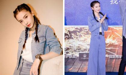 Angelababy chất chơi diện cả cây denim cùng Lý Thần tuyên truyền cho show 'Keep Running'