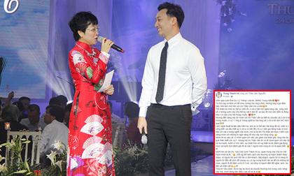 Thành Trung lập tức lên tiếng khi bị đạo diễn Trần Lực nhận xét làm MC không hợp tại đám cưới Trung Hiếu