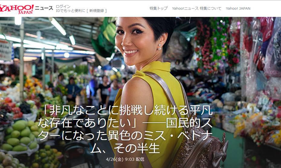 Không chỉ được dàn Hoa hậu thế giới khen nhan sắc, H'Hen Niê còn bất ngờ xuất hiện trên Yahoo Japan