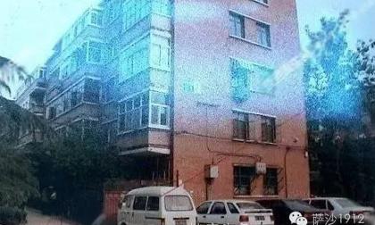 Vụ án 8 cô gái trẻ bị sát hại dã man trong nhà trọ ở Trung Quốc