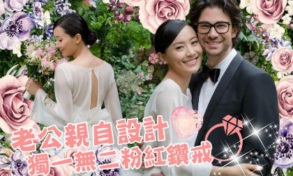 """Đám cưới ngọt ngào của mỹ nhân """"Bao la vùng trời"""" Trần Pháp Lai tại Pháp"""