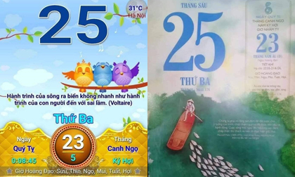 Đến hẹn lại lên, xuất hiện loạt tờ lịch 'tiên tri' đoán chuẩn 'không trượt phát nào' về đề thi môn Ngữ văn THPT Quốc gia
