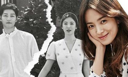 """Dân mạng Hàn nghiêng về Song Joong Ki, đổ lỗi cho Song Hye Kyo khi cặp đôi """"vàng"""" tuyên bố tan vỡ"""