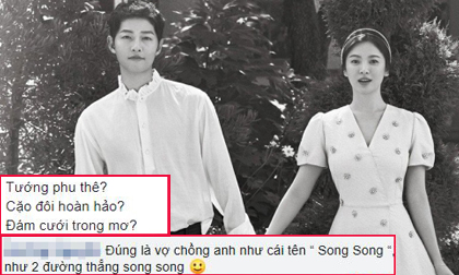 Song Hye Kyo - Song Joong Ki ly hôn: Dân mạng Việt người sốc, kẻ lại cho rằng đây là cái kết được dự báo trước