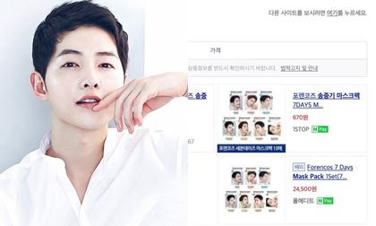 Song Joong Ki đối diện với 'quả đắng' tiếp theo sau ly hôn, bị 'trục xuất' hình ảnh khỏi giới làm đẹp vì lừa đảo