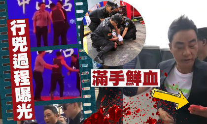 'Ông trùm phim xã hội đen Hong Kong' Nhậm Đạt Hoa bị kẻ lạ mặt lao tới tấn công bằng dao