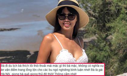 Siêu mẫu Hà Anh phản pháo khi bị anti-fan chê da đen ngực lép, giọng nói quê