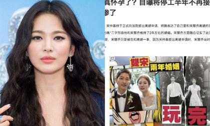 Báo Trung đặt nghi vấn, Song Hye Kyo quyết định nghỉ ngơi hết năm nay là vì đang mang thai