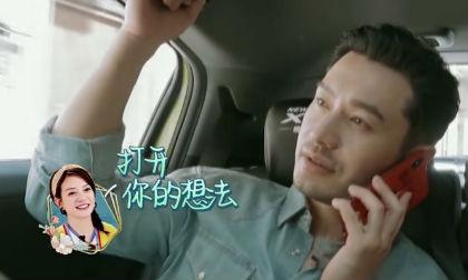 Huỳnh Hiểu Minh nhận cái kết phũ phàng khi gọi điện cho 'mối tình đầu' Triệu Vy