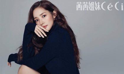 Park Min Young khoe vẻ đẹp quý phái, sang chảnh ngút ngàn không thể cưỡng lại