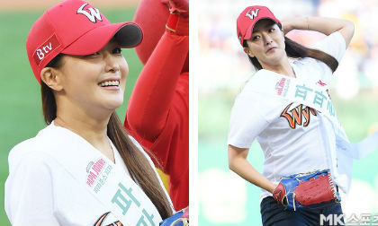 'Yêu tinh hack tuổi' tự nhận mình đẹp hơn cả Kim Tae Hee và Jeon Ji Hyun bất ngờ phát tướng