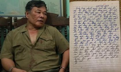 Xôn xao lá thư của nghi phạm để lại trước khi sát hại cả nhà em gái: 'Càng nghĩ càng căm hận vợ chồng đứa cháu, làm cho gia đình tôi tan nát'
