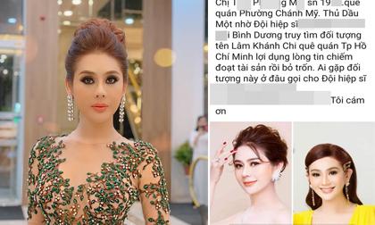 Lâm Khánh Chi lên tiếng khi bị tố chiếm đoạt tài sản 150 triệu đồng