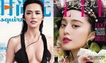 Những bức ảnh bìa tạp chí đẹp - xấu nhất 2012 của sao
