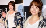 'Mỹ nhân dao kéo' Park Min Young ngày càng dễ thương