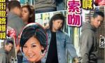 'Biểu tượng giảm cân' Hồng Kông hạnh phúc bên bạn trai dù lại béo phì