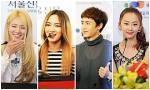Cận mặt SNSD, 2PM, Miss A, Sistar trước giờ biểu diễn