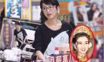 Cựu Hoa hậu Hồng Kông đi bán cá viên chiên, thu nhập bèo bọt