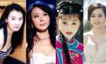 Cuộc sống ngày ấy - bây giờ của dàn mỹ nhân phim Quỳnh Dao