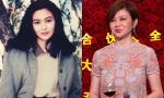 Ngọc nữ 53 tuổi Quan Chi Lâm biến dạng mặt vì 'dao kéo'