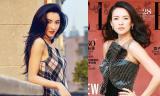 Trương Bá Chi và Chương Tử Di khoe vẻ đẹp 'hút hồn' trên bìa tạp chí số mới