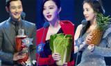 Cười té ghế trước loạt ảnh sao Hoa ngữ lên nhận giải thưởng 'đặc biệt'