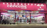 Tăng 130 siêu thị, Con Cưng vượt lên dẫn đầu trong lĩnh vực Mẹ & Bé