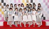 Nhóm nhạc quốc dân đình đám của Nhật Bản AKB48 công bố nhóm nhỏ quốc tế SGO48 tại Việt Nam